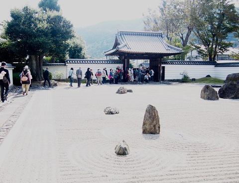 天龍寺別院臨川寺の庭園