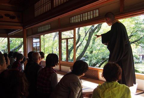 天龍寺塔頭・宝厳院の庭園「獅子吼の庭」を眺める