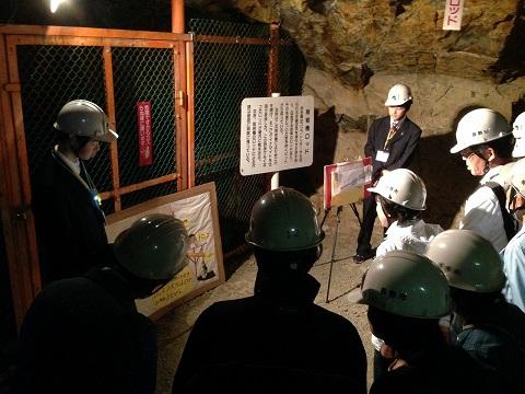 「松代象山地下壕」の見学
